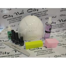 Набор для маникюра и педикюра с лампой ( Стартові набори для манікюру ) City Nail