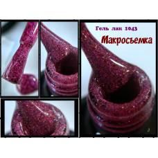 Гель лак CityNail 1043 малиновый (красный, алый, розовый) с блестками Качественные гель лаки City Nail