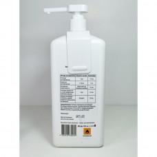 Антисептик для рук АХД 2000 експресс 1000мл - Дезинфицирующие средства Кожный антисептик АХД 2000
