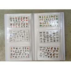 Альбом для слайдер-дизайнов Vintage, винтаж 120 ячеек ( Альбом для слайдеров для ногтей )