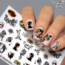 Декор ногтей Слайдер-дизайн Китайский Дракон наклейки на ногти для маникюра водные Fashion Nails М268