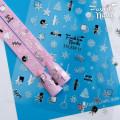 Стикеры для ногтей на липкой основе STICKER Fashion Nails - Самоклеющиеся наклейки на ногти (17)