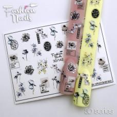 3D наклейка на ногти Растения, мелкие цветы Объемный Слайдер-дизайн ЦВЕТЫ 3d Слайдеры водные наклейки  3D/142