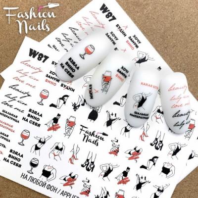 Слайдер дизайн надписи sexy Силуэт девушки  - Водные Наклейки на ногти Эротика Вино Ноги Fashion nails W87