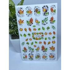 Осенние Наклейки на Ногти Осень на клейкой основе - Наклейки для ногтей самоклейки Осенние Листья