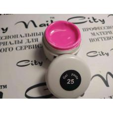 Гель паста для ногтей City Nail 25 малиновая