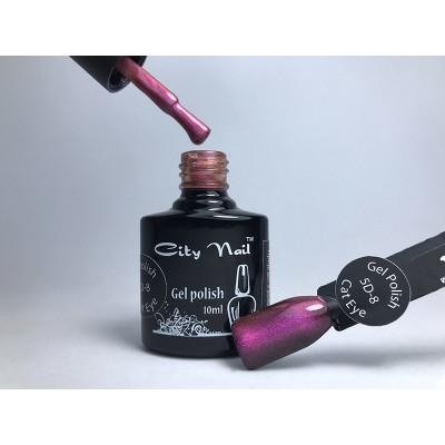 Гель лак Кошачий глаз 5д City Nail розовый ( малиновый , сиреневый ) 10мл №8