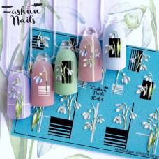3D Слайдер -дизайн Цветы Подснежники Fashion nails -3D наклейки для дизайна ногтей арт.3D/84