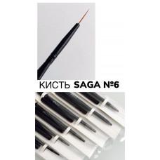 Кисть Saga для росписи №6 - Тонкая кисть для маникюра - Кисть для росписи ногтей волосок для дизайна ногтей