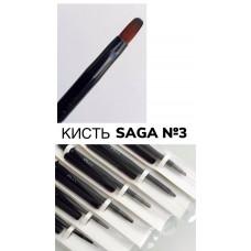 Кисть Saga для геля №3 - Кисть для гелевого моделирования - Кисть для наращивания ногтей