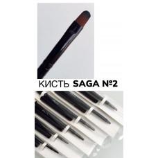 Кисть для геля SAGA №2 Кисть для наращивания ногтей - Кисть для Моделирования Гелем - Кисти для геля и акрила