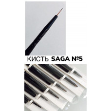 Кисть для дизайна SAGA №5 - Длинная тонкая кисть для ногтей - Кисть для Прорисовки Тонких Линий и Росписи